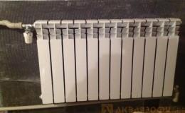 Радиатор с термоголовкой